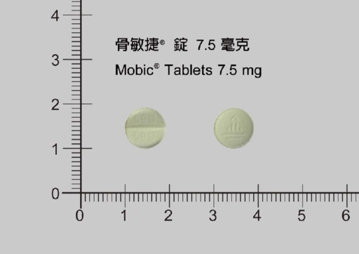 ditropan 5 mg indication